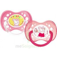 Dodie Duo Sucette Anatomique Silicone +18mois Peppa Pig à Lherm