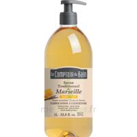 Savon Traditionnel De Marseille Vanille-miel 1l à Lherm